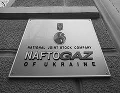 RosUkrEnergo AG перечислила НАК Нафтогаз Украины $1,7 млрд