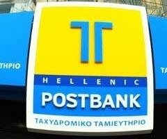 Ситуация с Почтовым банком Греции