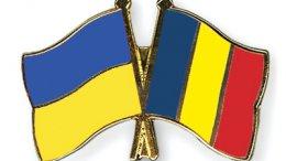 В Бухаресте шантажируют Киев гуманитарными вопросами