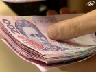 Эксперты заявляют о необходимости «гибкого» курса гривни