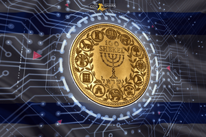 Минфин Израиля планирует ввести в обращение собственную криптовалюту
