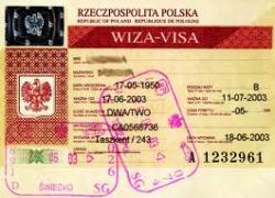 Польская виза станет дешевле в 1,5 раза