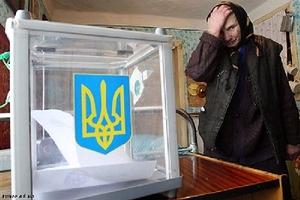Кто и как может фальсифицировать выборы в Украине