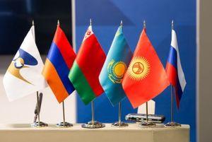 ЕАЭС внедряет блокчейн-технологии в центральных банках