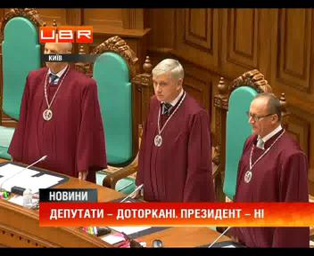 Депутатов можно судить без разрешения Верховной Рады