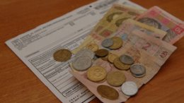 КРУ: Тарифы ЖКХ в Киеве могут быть значительно ниже