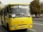 Появятся центры повышения квалификации для водителей общественного транспорта