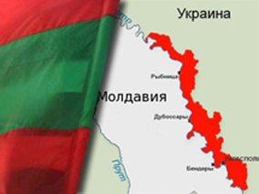 Приднестровье интегрируется с Украиной