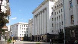 У Януковича и Литвина потратят около миллиона на бухгалтерию и документооборот