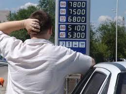 Бензин чуть-чуть подорожал
