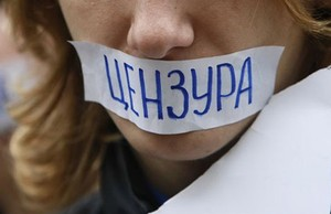 Украинских журналистов сделают независимыми