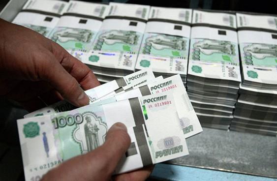 """Эксперт: Об Инвестиционном """"Буме"""" В России"""