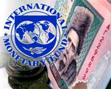 Правительство и парламент затянули рассмотрение Налогового кодекса из-за МВФ