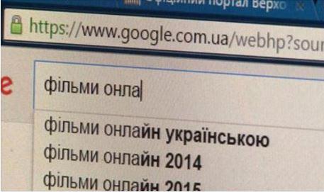 """""""Драконовский закон"""" - так назвали борьбу с пиратством, которое мешает Украине получить деньги от зарубежных инвесторов?"""