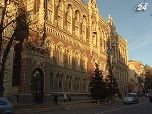 """НБУ предлагает обсудить создание """"плохого"""" банка"""