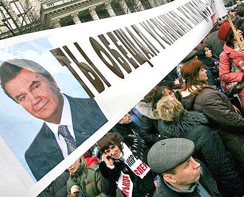 Инициируют импичмент Януковичу
