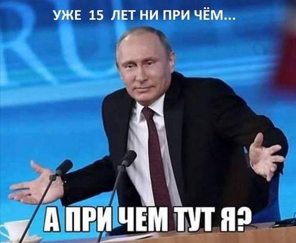 Цена стабильности в России
