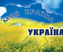Украинцы готовы обменять европейскую свободу