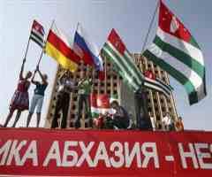 Выделение средств Абхазии и Южной Осетии