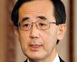 Центробанк Японии понизил учетную ставку до 0-0,1%