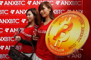 Китай запретил торговлю криптовалютами