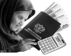 Работая за границей, можно получить пенсию в Украине