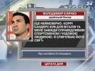 Владимир Кличко выразил соболезнования семье Корри Сандерса