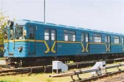 Киев будет финансировать строительство метро облигациями