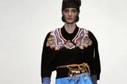 Какая современная тенденция моды