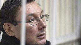Луценко письменно уведомил, что голодает