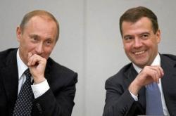 Что принесут Украине российские выборы?