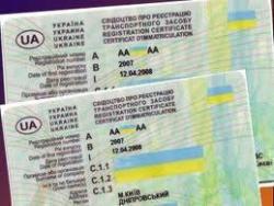 Киевляне с 11 мая смогут оформить автомобиль по интернету