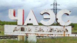 США помогут Украине в достройке нового укрытия на ЧАЭС