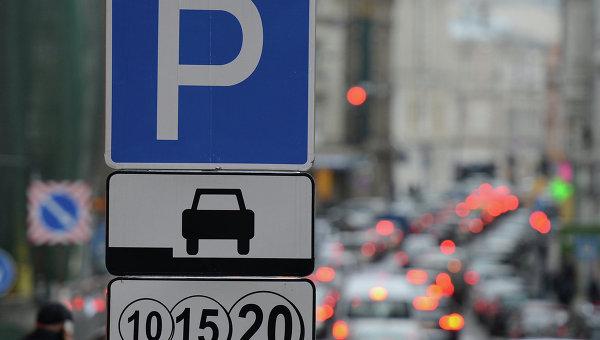 Эксперты: система парковки в Виннице устарела. Надо снимать знаки