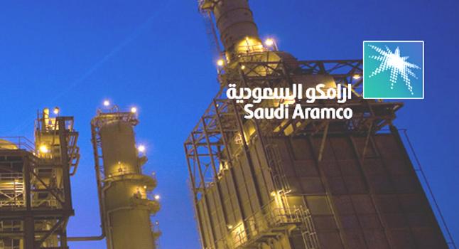 Saudi Aramco готовится обнародовать финансовую отчетность