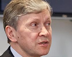 ФГИУ: Единственным участником конкурса по приватизации