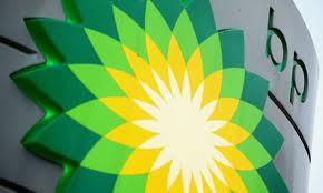 BP застрахуется от поглощения