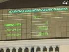 Минюст утвердил порядок аукционов продажи имущества предприятий-банкротов