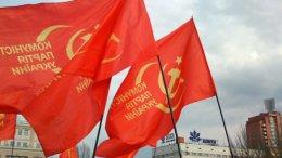В Киеве открылся 44-й съезд КПУ