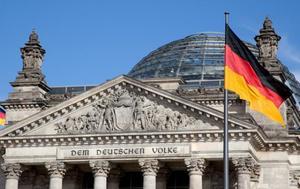 Правительство Германии поддерживает новые виды инвестирования