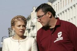 Тимошенко и Луценко на двоих могут получить пять лет тюрьмы