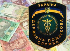 """Украинских налоговиков """"усадят за парты"""""""