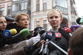 Тимошенко требует от НБУ обнародовать, сколько денег было напечатано в прошлом году