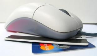 Пользуемся услугами интернет – банкинга