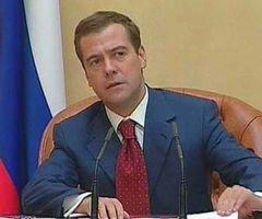 Медведев не исключил повышения налогов