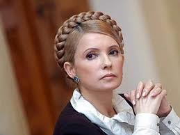 Генпрокуратура возбудила уголовное дело против Юлии Тимошенко за растрату средств