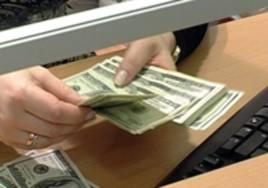 Что выгоднее: банковские вклады или паевые фонды?