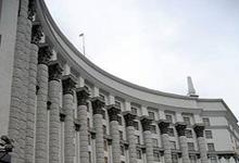 Кабмин одобрил отчет по проекту расширения доступа к рынкам финансовых услуг