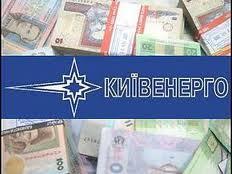 """Возможная продажа АК """"Киевэнерго"""" не отразится на энергоснабжении Киева"""