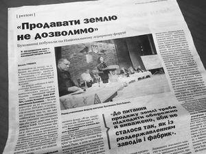 Текущие тенденции земельной реформы в Украине
